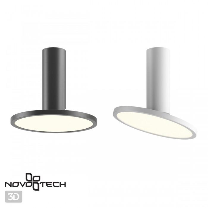 2Накладной светодиодный светильник 358346
