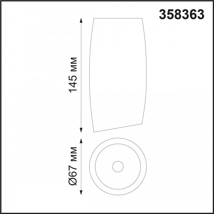 2Накладной светодиодный светильник 358363
