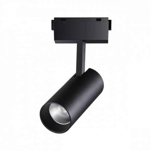 358526 KIT Трековый светильник для низков. шинопровода Novotech