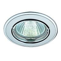 369104 Встраиваемый поворотный светильник
