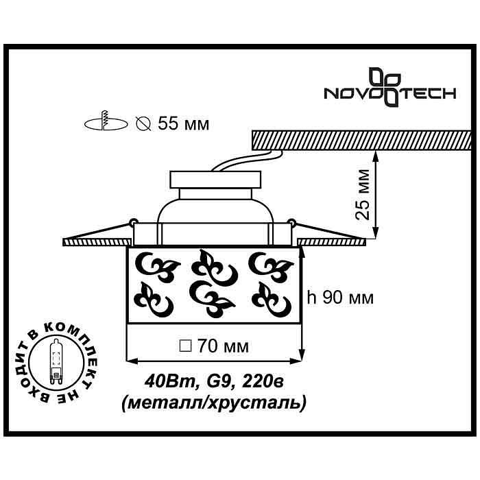 2Встраиваемый светильник 369514 Cubic Novotech