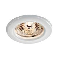 369705 Встраиваемый светильник Novotech