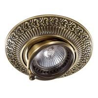 370015 Vintage Встраиваемый светильник Novotech