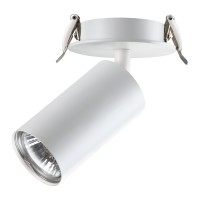 370393 Pipe Встраиваемый светильник Novotech