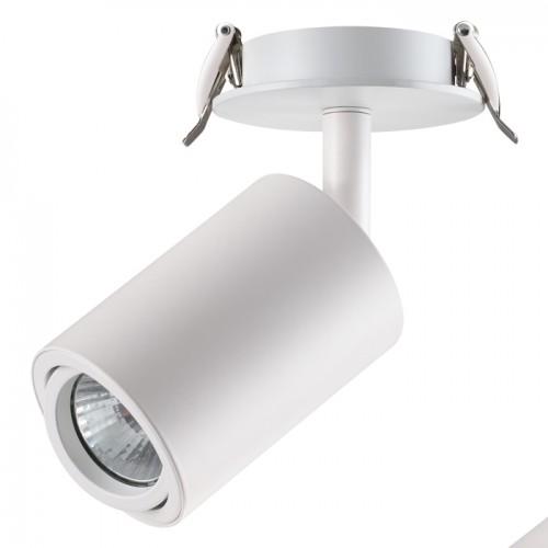 370398 Pipe Встраиваемый светильник Novotech