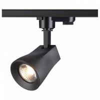 370405 Pipe Трековый светильник Novotech