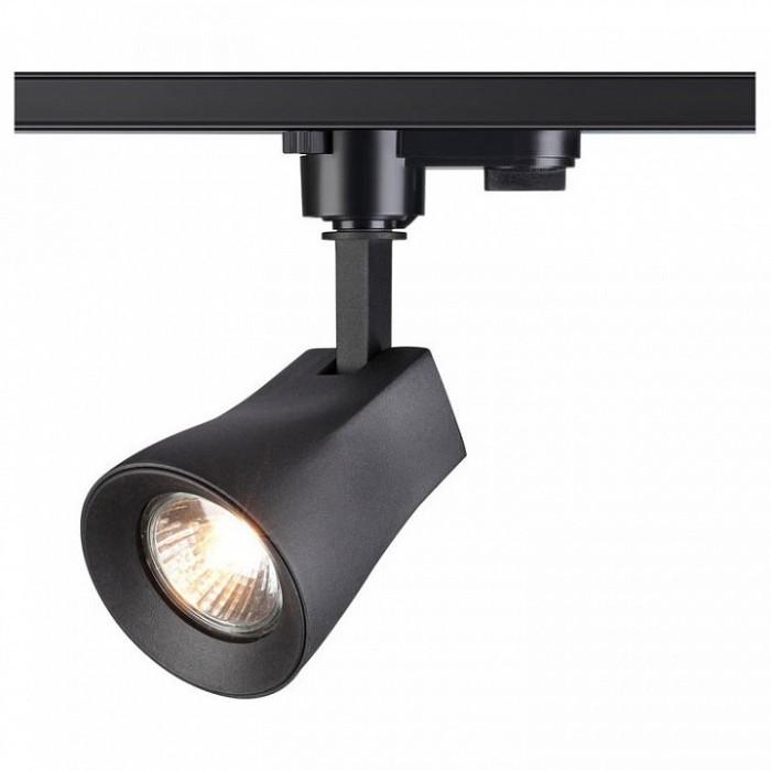 1Трековый светильник 370405 Pipe Novotech