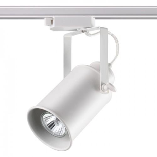 370411 PIPE Трековый светильник Novotech