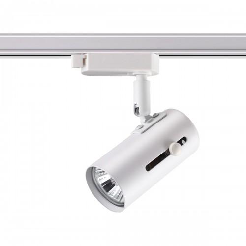 370413 PIPE Трековый светильник Novotech