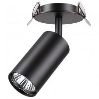 370416 Pipe Встраиваемый светильник Novotech