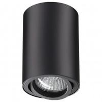 370418 Pipe Накладной светильник Novotech