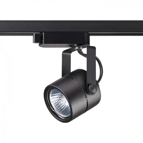 370427 PIPE Трековый светильник Novotech