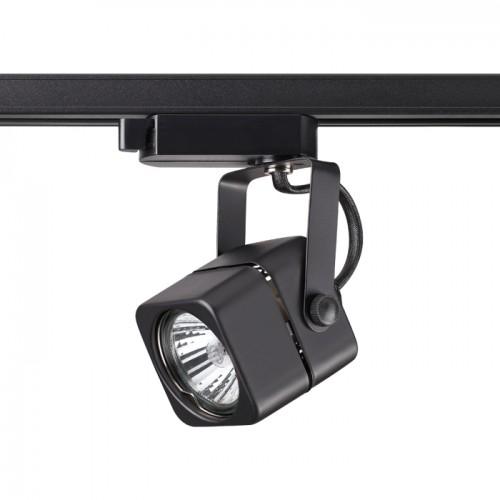 370429 PIPE Трековый светильник Novotech