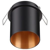 370433 Butt Встраиваемый светильник Novotech