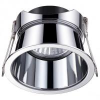370448 Butt Встраиваемый светильник Novotech