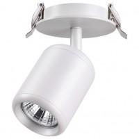 370452 Pipe Встраиваемый светильник Novotech