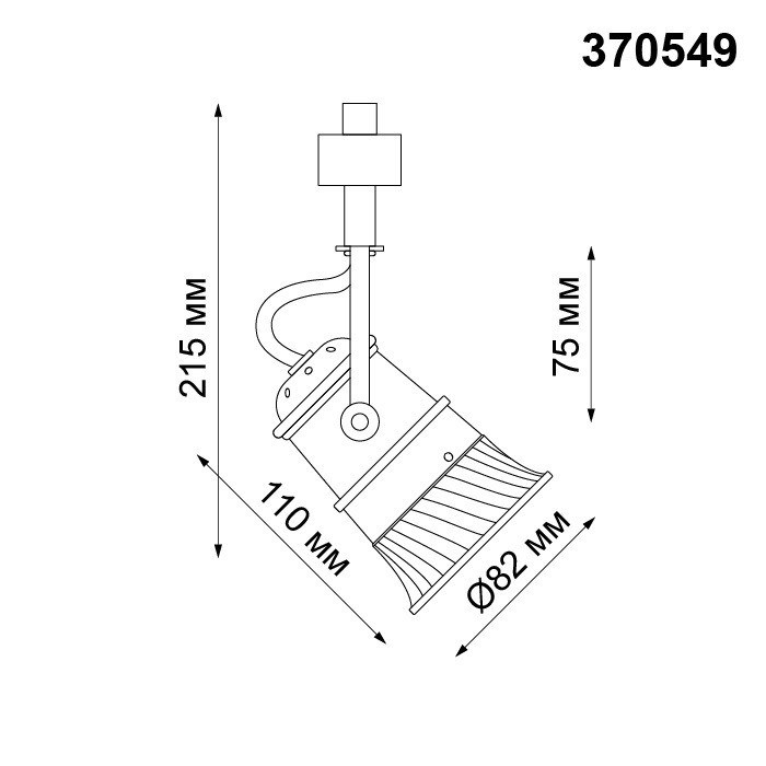 2Трековый светильник 370549 Novotech