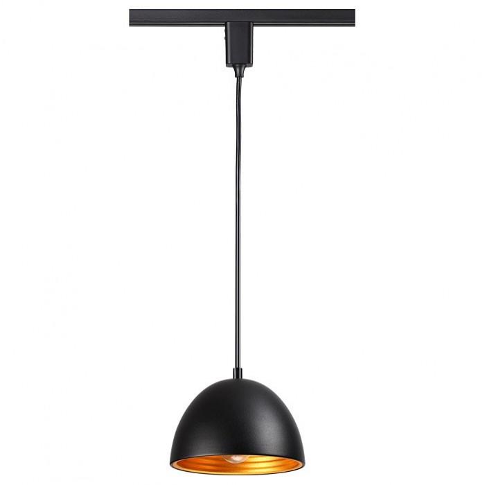 1Трековый светильник 370562 Novotech