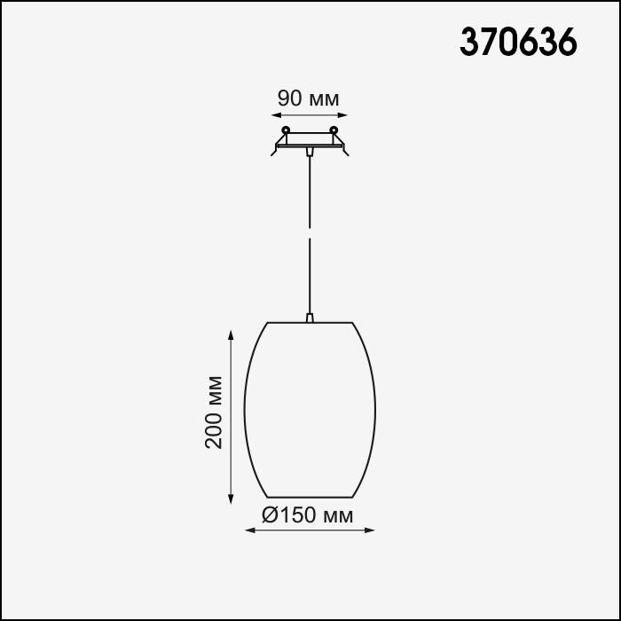 2Встраиваемый светильник 370636 Novotech
