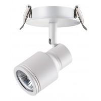 370395 Pipe Встраиваемый светильник Novotech