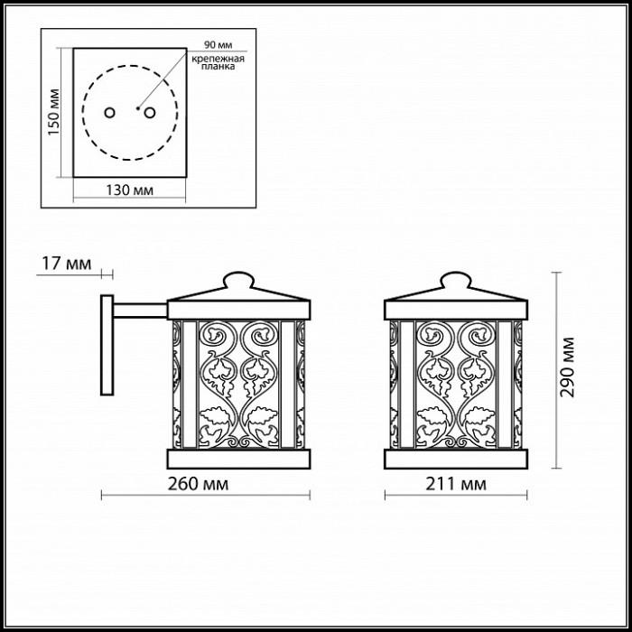 2Настенный уличный светильник Kordi 2286/1W Odeon Light