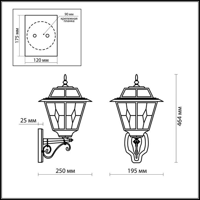 2Уличный настенный светильник Outer 2315/1W Odeon Light