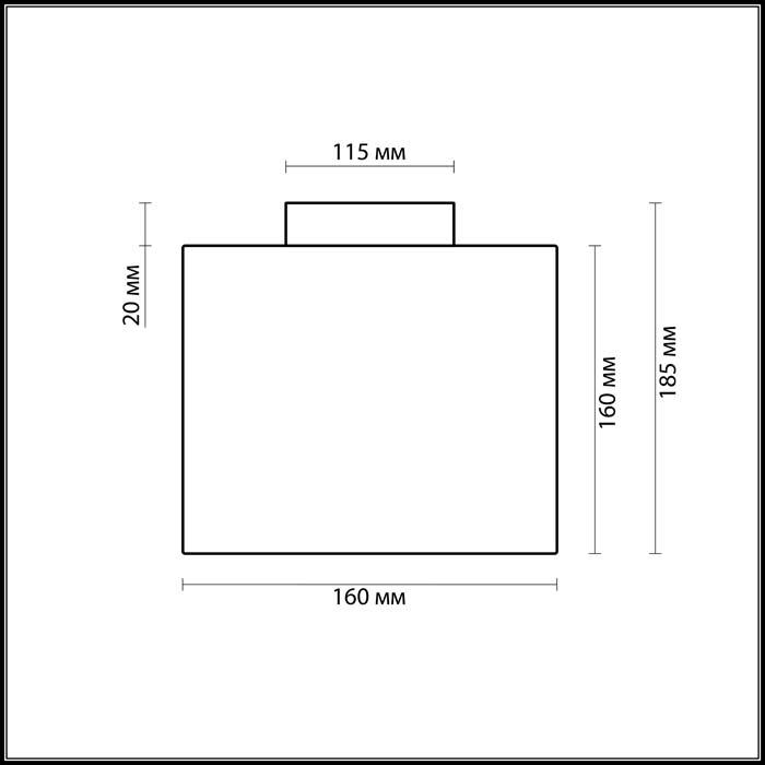 2Светильник для ванной потолочный 2407/1C Odeon Light