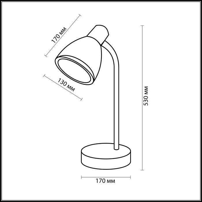 2Офисная настольная лампа 2411/1T Odeon Light
