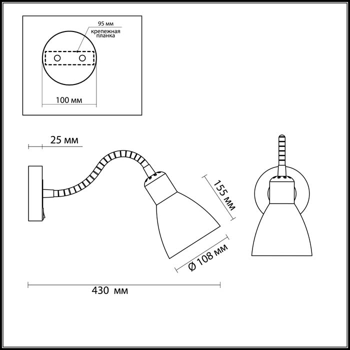2Светильник бра для детской комнаты 2594/1W Odeon Light