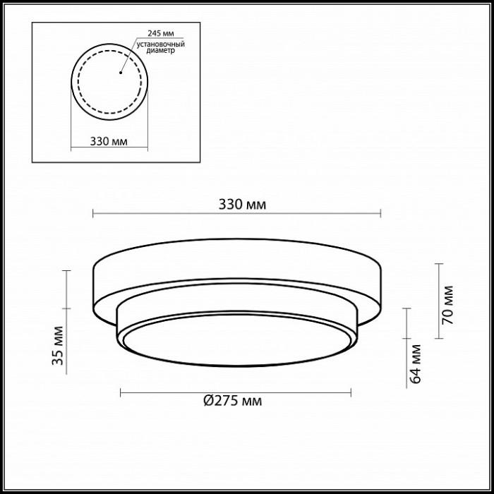 2Светильник для ванной потолочный 2744/3C Odeon Light