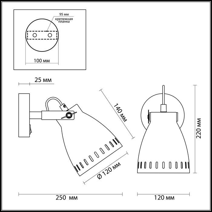 23332/1W Odeon Light - светильник настенный, бра с выключателем