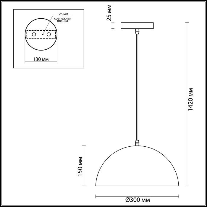 2Подвесной светильник 3350/1 Uga ODEON LIGHT