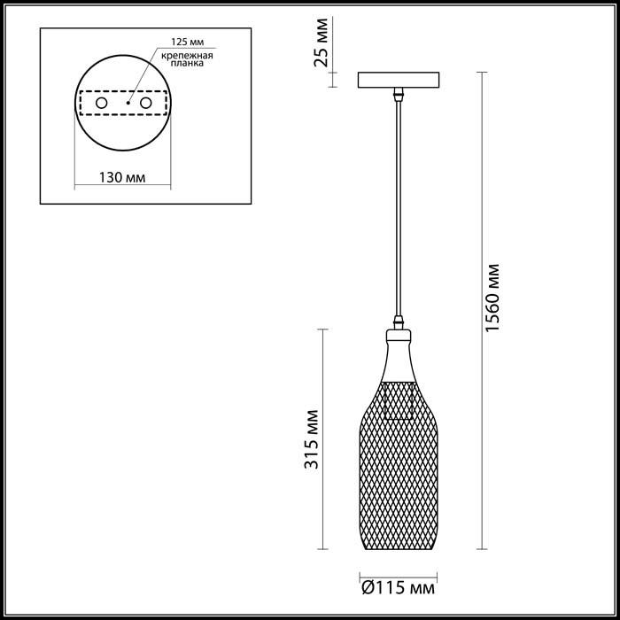 2Подвесной одиночный светильник 3354/1 Odeon Light