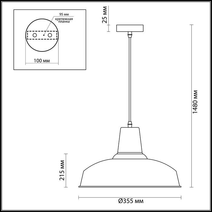 2Подвесной металлический светильник в стиле LOFT белого цвета 3362/1 Odeon