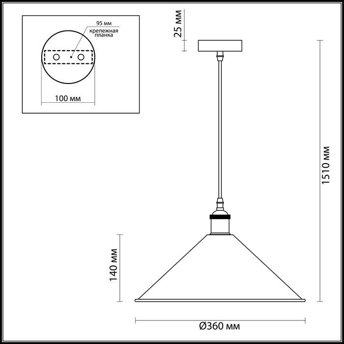 2Подвесной металлический светильник в стиле LOFT черного цвета 3364/1 Odeon