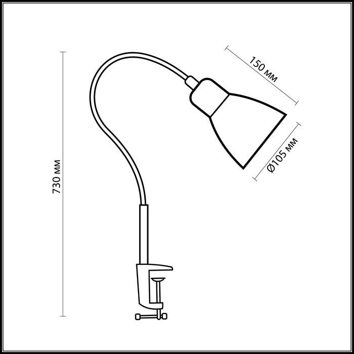 2Настольная лампа 3371/1T Odeon Light