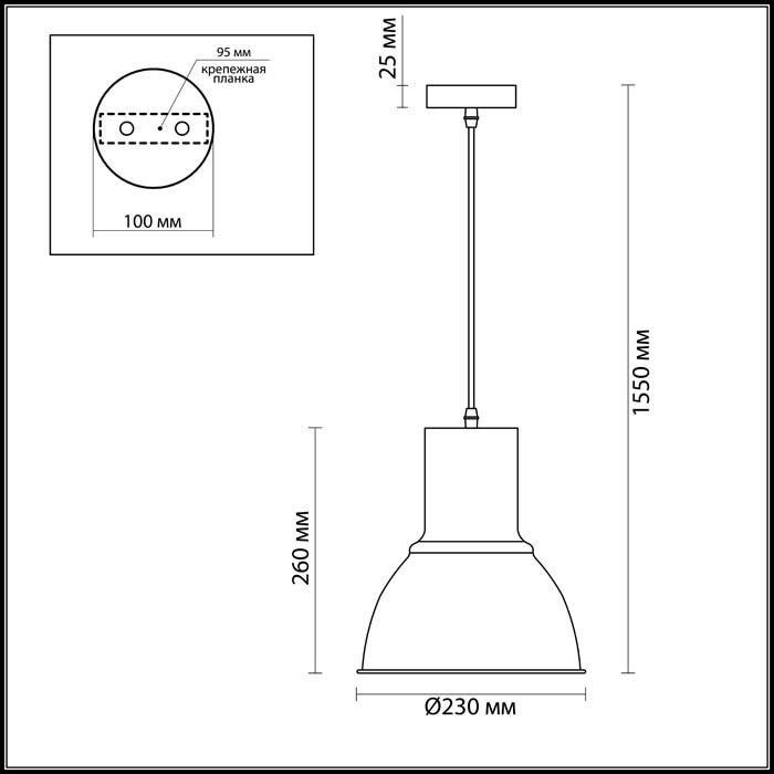 2Светильник подвесной в стиле LOFT 3374/1 Odeon Light