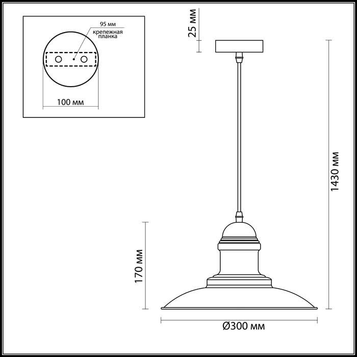 2Светильник подвесной в стиле LOFT 3375/1 Odeon Light