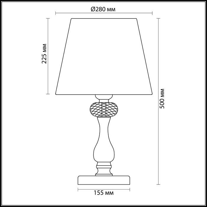 2Настольная лампа 3393/1T Odeon Light с лиловым абажуром