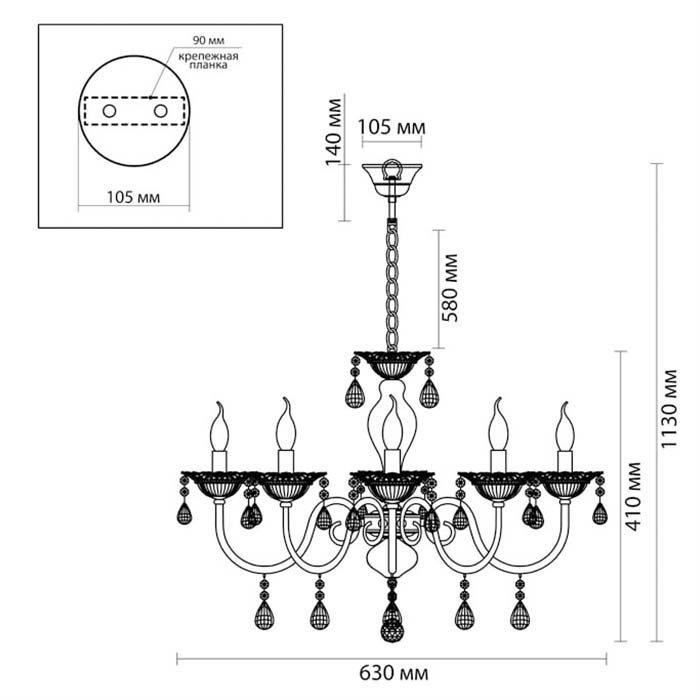 2 3394/6 Подвесная люстра Odeon Light