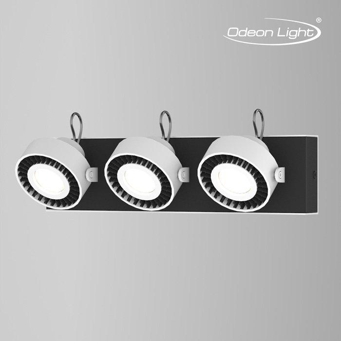 2 3490/3W Светильник спот Odeon Light