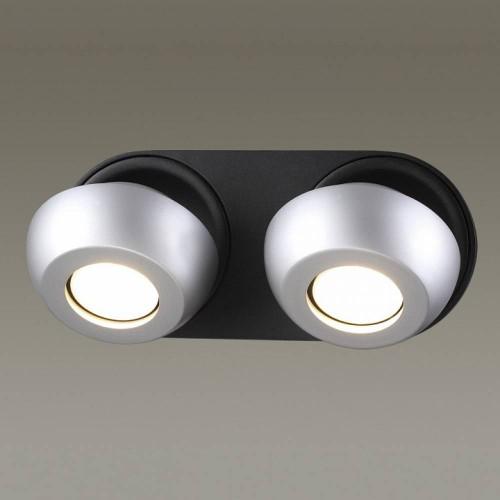 3492/2W Настенный светильник