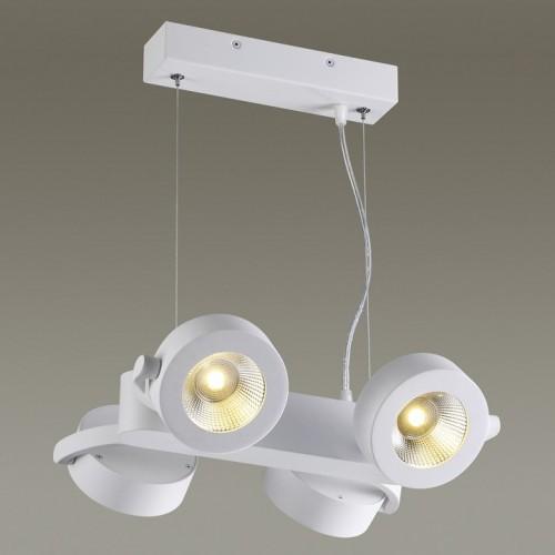 3493/40L Подвесной светильник Odeon Light