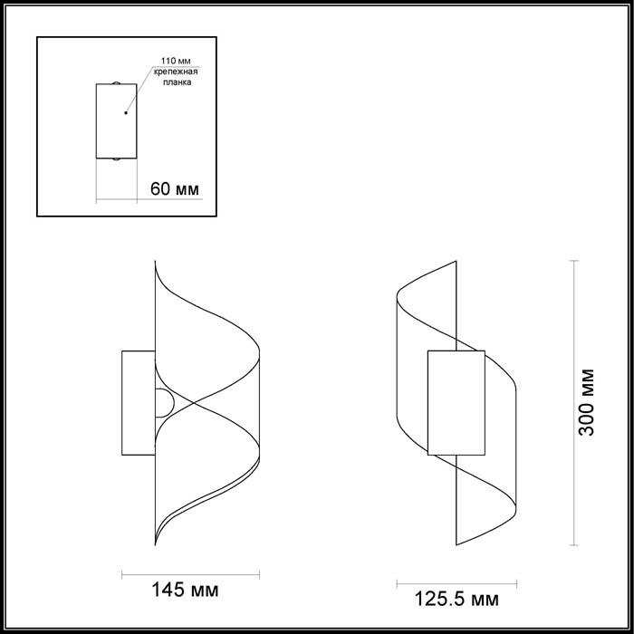 2Настенный светодиодный светильник 3543/5LW Odeon Light
