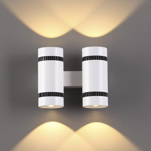 3545/20LW Настенный светильник Odeon Light