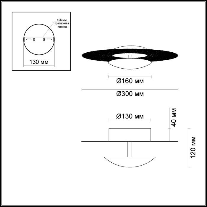 2Светильник 3560/18L Odeon Light