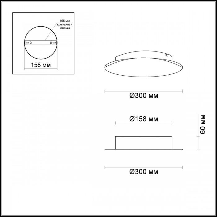 2Светильник 3561/12WL Odeon Light