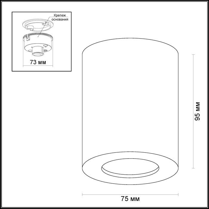 2Светильник для ванной потолочный 3570/1C Odeon Light