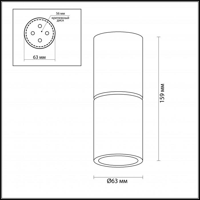 2Потолочный накладной светильник 3583/1C Odeon Light