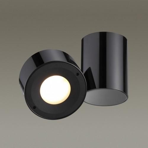 3587/1C потолочный светильник Odeon Light